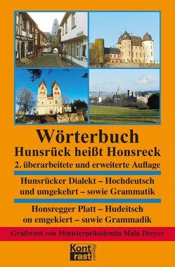 Wörterbuch – Hunsrück heißt Honsreck von Bersch,  Bernd