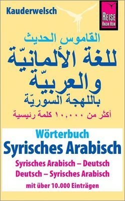 Wörterbuch Syrisches Arabisch (Syrisches Arabisch – Deutsch, Deutsch – Syrisches Arabisch) von Reise Know-How Verlag / Lingea s.r.o.