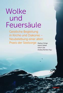 Wolke und Feuersäule von Dröge,  Markus, Giebel,  Astrid, Lilie,  Ulrich, Richter,  Andrea