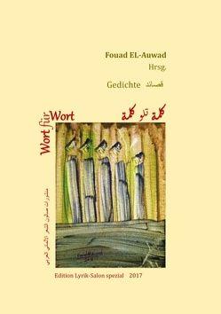 Wort für Wort von EL-Auwad,  Fouad
