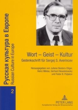 Wort – Geist – Kultur von Besters-Dilger,  Juliane, Miklas,  Heinz, Neweklowsky,  Gerhard, Poljakov,  Fedor B