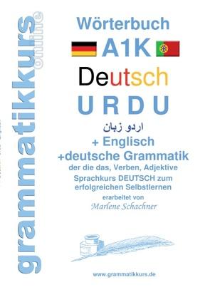 Wörterbuch A1K Deutsch – Urdu – Englisch von Abdel Aziz - Schachner,  Marlene Milena, Türk,  Ceylan