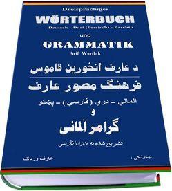 Wörterbuch Deutsch-Dari (Persisch)-Paschtu und Grammatik von Arif,  Mohammad