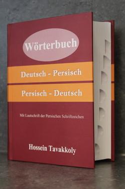 Wörterbuch Deutsch-Persisch /Persisch-Deutsch von Tavakkoly,  Hossein