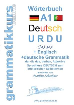 Wörterbuch Deutsch – Urdu – Englisch Niveau A1 von Schachner,  Marlene