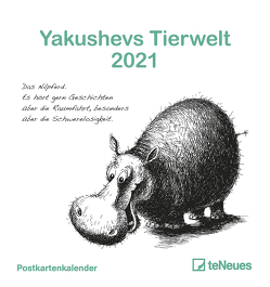 Yakushevs Tierwelt 2021 – Postkarten-Kalender – Kalender-mit-Postkarten – zum-raustrennen – 16×17 von Yakushev,  Sergey