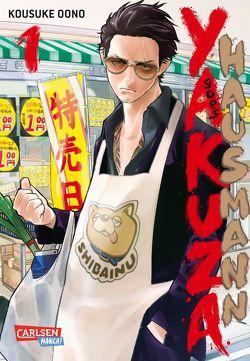 Yakuza goes Hausmann 1 von Oono,  Kousuke