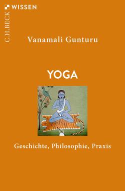 Yoga von Gunturu,  Vanamali