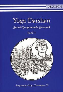 Yoga Darshan von Niranjanananda Saraswati, Prakashananda Saraswati