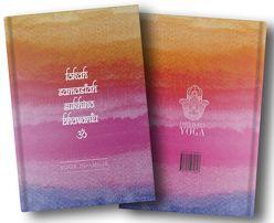 YOGA Notizbuch von Helene,  Thum