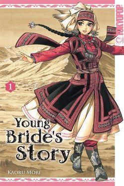 Young  Bride's Stories 01 von Mori,  Kaoru
