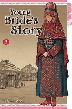 Young Bride's Story 03 von Mori,  Kaoru