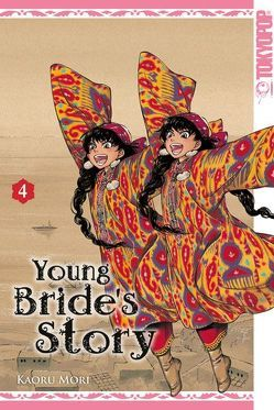 Young Bride`s Story 04 von Mori,  Kaoru