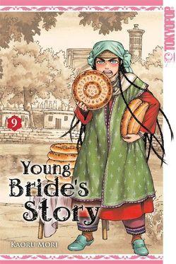 Young Bride's Story 09 von Mori,  Kaoru