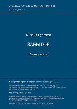 Zabytoe von Bulgakov,  Michail