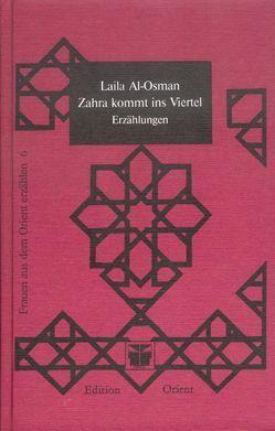 Zahra kommt ins Viertel von Forst,  Nuha, Osman,  Laila al-, Rahmer,  Angelika, Schack,  Dietlind