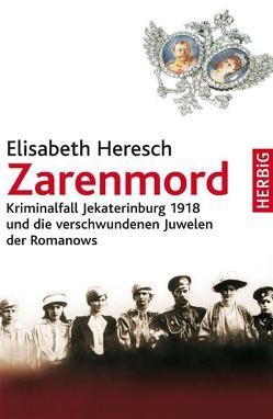 Zarenmord von Heresch,  Elisabeth