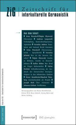 Zeitschrift für interkulturelle Germanistik von Heimböckel,  Dieter, Hess-Lüttich,  Ernest W. B., Mein,  Georg, Sieburg,  Heinz
