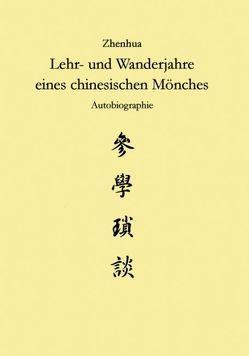 Zhenhua: Lehr und Wanderjahre eines chinesischen Mönches von Günzel,  Marcus