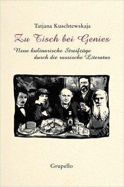 Zu Tisch bei Genies von Kuschtewskaja,  Tatjana