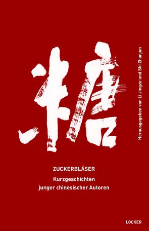 Zuckerbläser von Kienow,  Albrecht, Li,  Jingze, Shi,  Zhanjun, Vornberg,  Peter