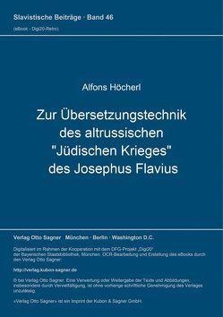 """Zur Übersetzungstechnik des altrussischen """"Jüdischen Krieges"""" des Josephus Flavius von Höcherl,  Alfons"""