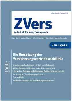 ZVers-Spezial Die Umsetzung der Versicherungsvertriebsrichtlinie von Gisch,  Erwin, Gruber,  Michael, Hörlsberger,  Felix, Kath,  Walter, Ramharter,  Martin