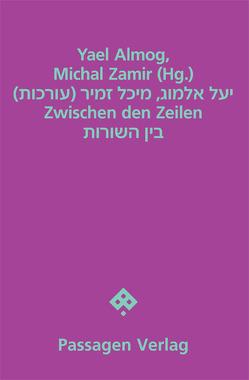 Zwischen den Zeilen von Almog,  Yael, Attoun,  Maya, Khalfa,  Zehava, Kuperman,  Maya, Schiffer,  Gundula, Willingham,  Heike, Zamir,  Michal